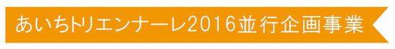 cropped-tr_logo_renew_2.jpg