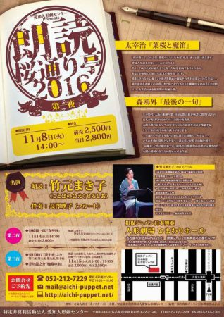 201611_rodoku_1_mini